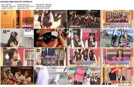 naruhodo-high-school-sp-101009_preview