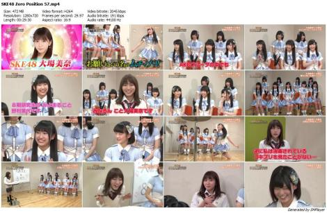SKE48 Zero Position 57_preview