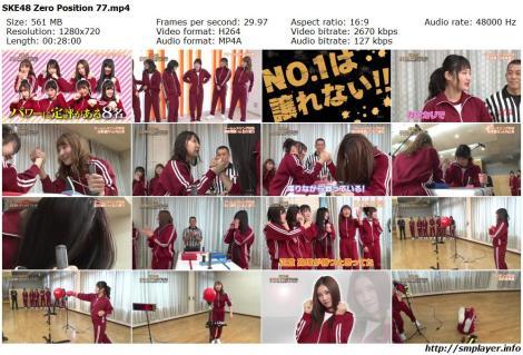 SKE48 Zero Position 77_preview